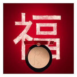 Chinese New Year Palette 2018