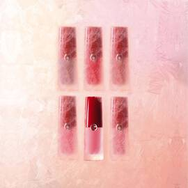 Lip Magnet - Lip Freeze Collection